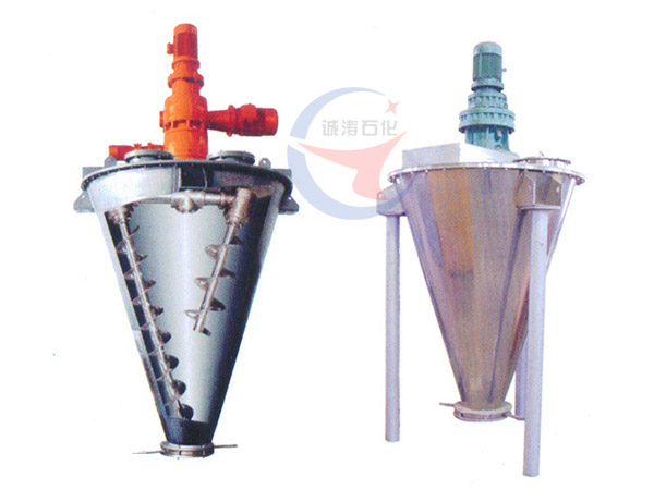 DL type spiral cone mixer