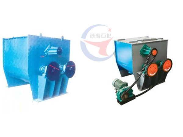 WZ type non-gravity particle mixer